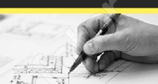 أحكام رخصة البناء في التشريع الجزائري